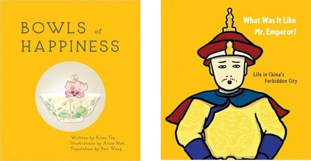 Two new children's books about Chinese culture [Images: Tuttle Publishing]